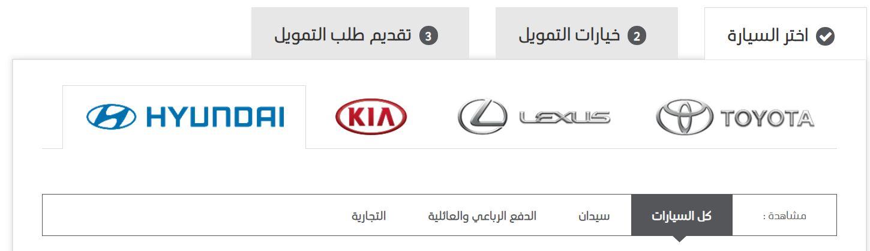 حجز سيارات اونلاين من عبد اللطيف