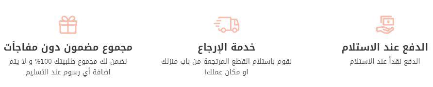 خدمات موقع فوغا كلوسيت بالعربى
