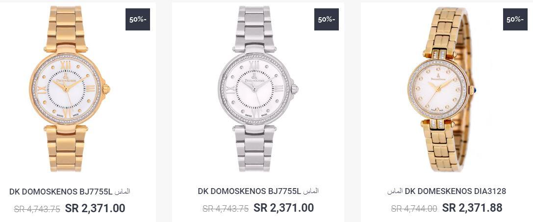اسعار ساعات domoskenos الالماس في الركن السويسري للنساء