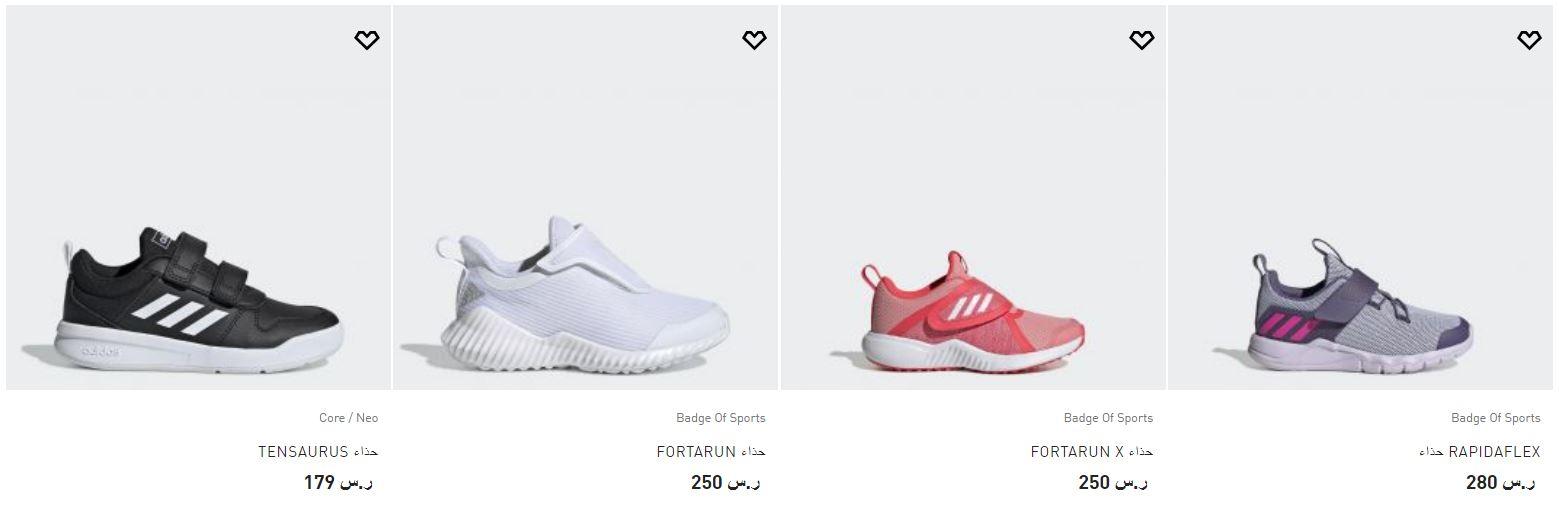 حذاء اديداس بنات
