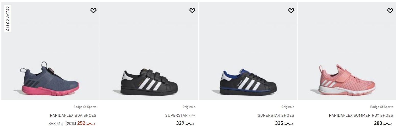 احذية Adidas للبنات