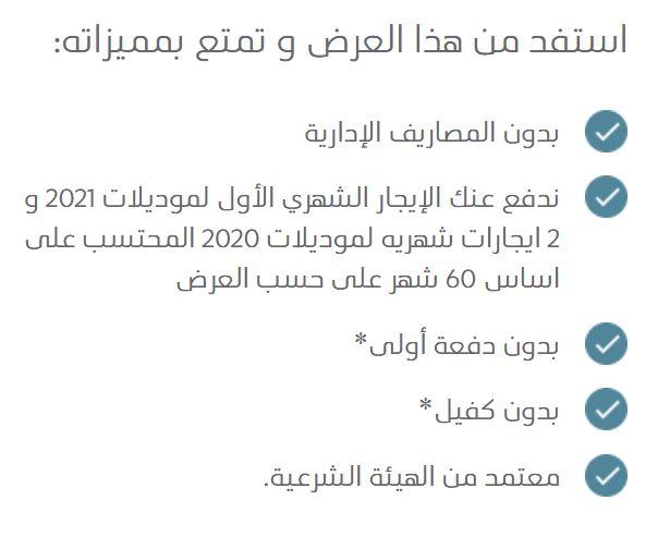 مزايا عروض عبداللطيف علي سيارات كيا