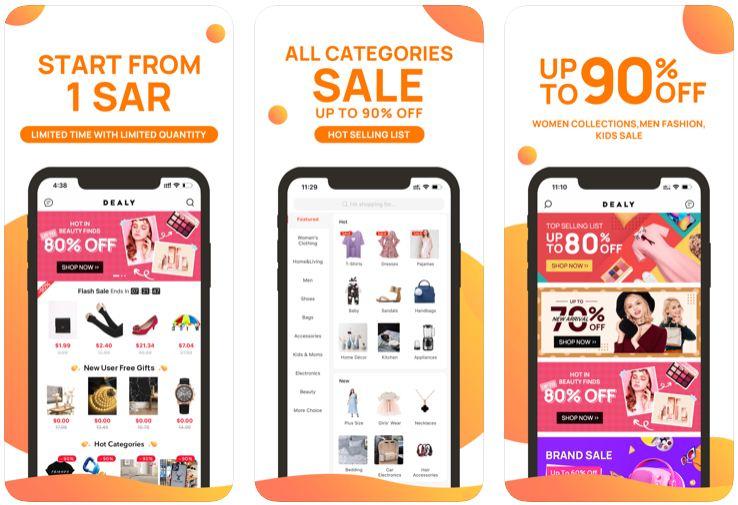التواصل عبر تطبيق موقع ديلي للتسوق