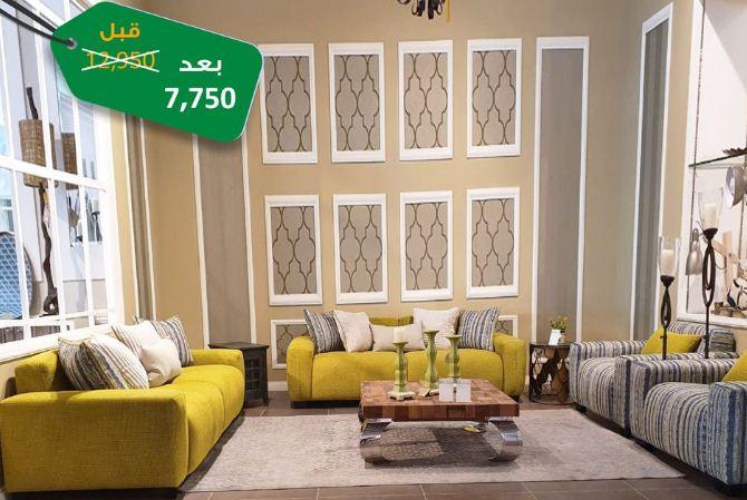 عروض اليوم الوطني السعودي ١٤٤٢ Roomz كنب
