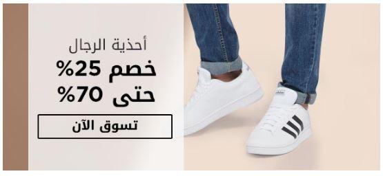 تخفيض سبلاش على أحذية الرجال 2020