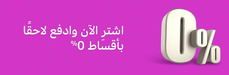 تقسيط امازون السعودية