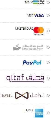 طرق الدفع في العربية للعود اون لاين