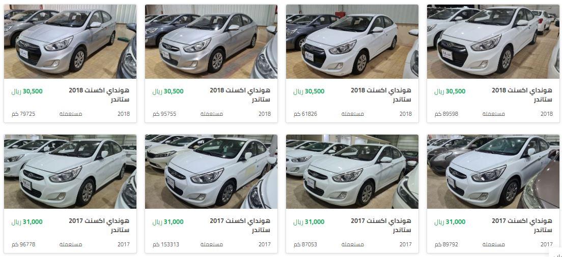 ارخص سيارات مستخدمة من موقع سيارة هيونداى