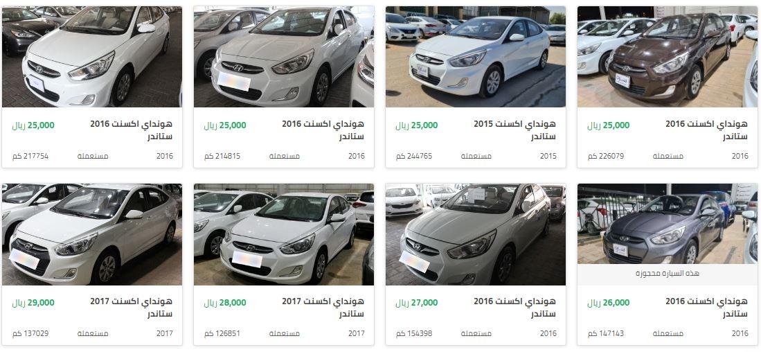 ارخص سيارات مستعملة من موقع سيارة هيونداى