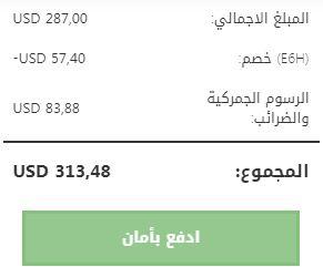 طريقة تفعيل رمز قسيمة خصم متجر فوغا كلوسيت المغرب