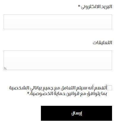 كيفية طلب سيارات ميني السعودية