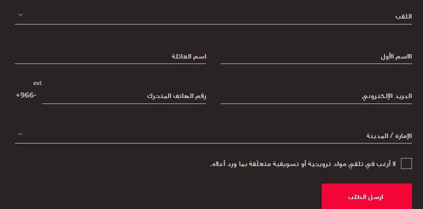 كيف يمكنني شراء سيارات اودي السعودية