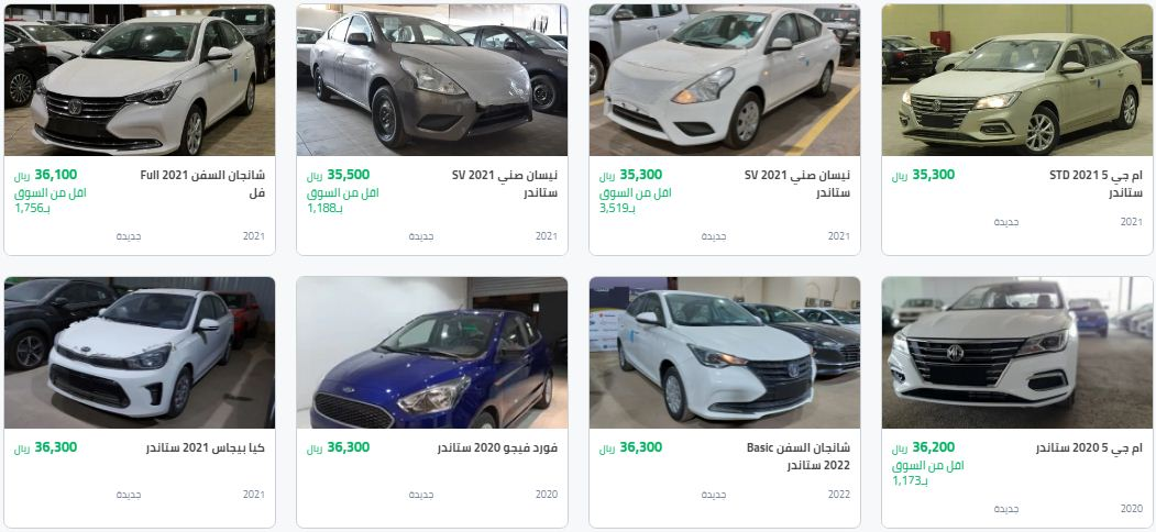ارخص سيارات جديدة بالسعودية كاش