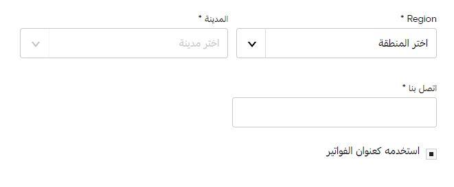 طريقة الشراء من موقع فارفيتش
