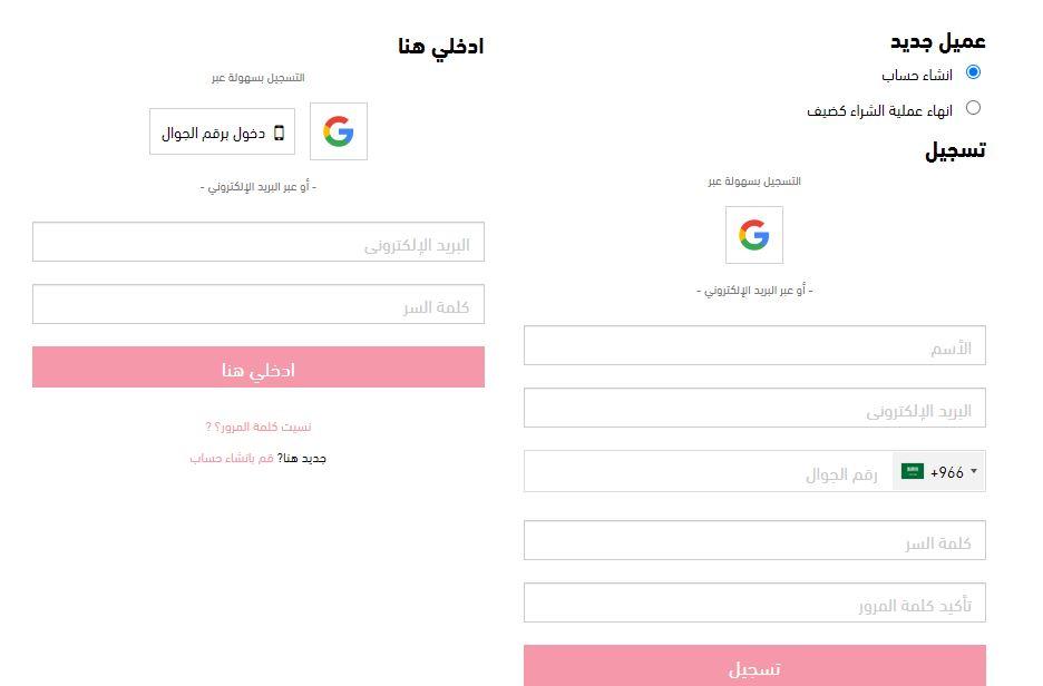 طريقة الطلب من موقع وايتس