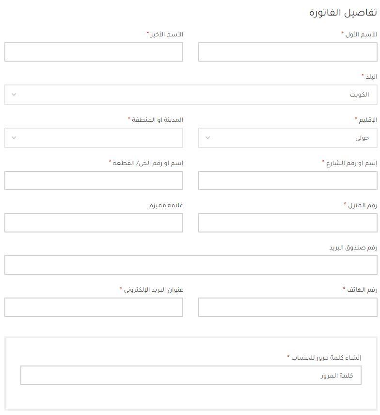 ادخال عنوان الشحن على موقع anotah